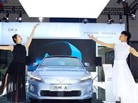 梅江五一车展几何汽车图片直播--开启新纪元,未来已到来!