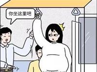 97.3%的桐庐女生减肥历程.docx