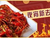 坐标瑶琳路!超超超便宜的新晋虾王来了,吃撑3个人还有剩!!!
