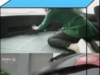 """汽车后备箱的""""救命""""功能,有车没车都要看!"""