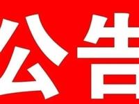 【公告】自7月29日起,K7路公交线路进行优化提升
