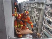 龙泉一男子欲跳楼轻生获救!