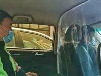 乾安出租车司机太有招了!!