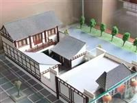 富平本地有庭院和露台的好房,公开!