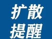 速看!6月23日出高考成绩,查询方式→