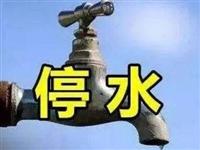 今晚10点!夹江城区及乡镇部分区域将停水!