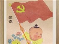 """夹江年画""""践行十爱·德耀嘉州""""生动上线!"""