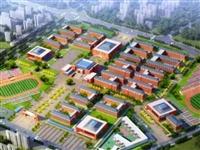 萍乡玉湖学校项目新进展!规划近400亩!