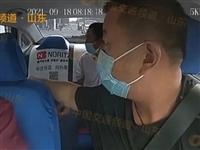 """出租车秒变""""救护车"""",潍坊的哥为救孩子连闯红灯!"""