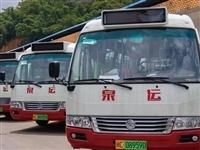 紧急扩散!明日起,永春所有客运班线及公交线路暂停运营