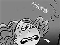 """高唐某小区居民陷""""夜半惊梦""""困境,竟是……"""