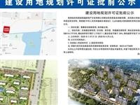 最新规划!高唐双海湖附近又建小区……