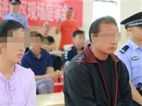 铜仁江口:夫妻因琐事争执,为泄愤向窗外扔酒瓶子!砸中行人,夫妻两被判刑