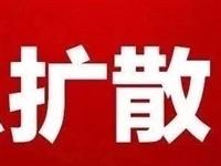 緊急(ji)尋(xun)人(ren)!這(zhe)些車次、航(hang)班內有新型肺炎患者