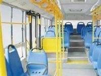 公交车座椅上为什么会有个洞?答案你绝对猜不到…