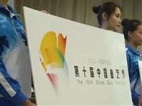 第十届中国曲艺节将于9月30日下午在宝丰县举办曲艺专场演出