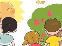 广饶街道中心幼儿园国庆节放假通知