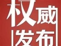 【快报】富顺2019年中考分数线公布!快查询成绩吧!