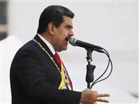 最新|委内瑞拉宣?#21152;?#32654;国断交!
