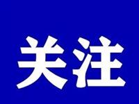 南溪家长注意!四川中小学校开学返校安排来了!