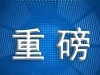 持有效中国签证、居留许可的外国人28日起暂停入境