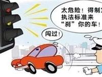 【今日头条】富顺人注意啦!即日起将对非机动车、行人实施罚款了,最低30元,看你还敢不敢乱来