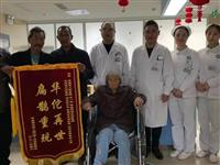 富顺102岁老人不慎摔伤,幸好......
