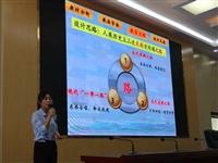 喜报:富顺一中李丹老师获自贡市高中历史优质课展评一等奖
