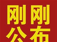 青州人注意,7月起我市低保提高了!