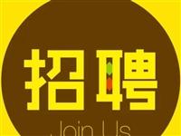 青州在线2020年夏季大型现场招聘会参会企业招聘信息汇总