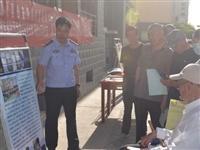酒泉瓜州公安:机关党支部以社区共建为平台积极开展电诈宣传活动