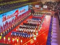奥运冠军点燃火炬!恩施州第九届运动会开幕!