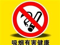 汨罗抽烟的人快看过来!!世界卫生组织最新认定:电子烟有害!