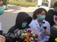 又一好消息~唐都医院今天5例新冠肺炎患者治愈出院!