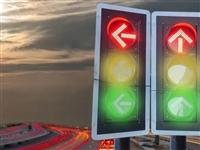 @西安车主,新国标红绿灯来啦,快来了解~