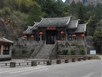 27日起,翠微峰景區恢復正常開放,實行線上預約入園