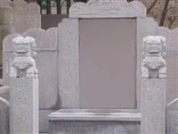 金寨的公墓两个就要十几万,这价格实在高的离谱!