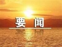 """省长宣布:江西防控新型肺炎启动""""一级响应"""""""