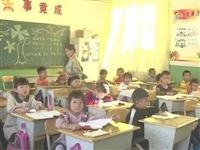 学前教育|办好学前教育解决民生实事