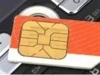 永别了!SIM卡!刚刚中国联通宣布eSIM业务拓展至全国