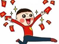 峡江生活网给粉丝们发!钱!啦!