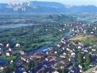峡江农民有福了!国家修改土地管理法!农村土地可入市!还有这些变化!