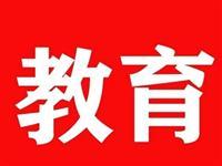 10幅漫画打脸中国父母:你什么样,孩子就什么样