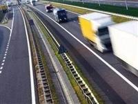 【关注】定了!高速公路收费有变!9月1日就执行!开车的赶紧看看