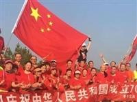 在峡江,有一群这样的人,以这种方式为祖国母亲庆生!