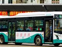 速看!珠海这条公交线路新增6个站点!有没有经过你家?