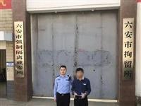 """六安一中学老师欠万元不还居然""""躲猫猫"""",被拘!"""
