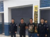 两男子酒后闹事酿苦果寻衅滋事遭拘留