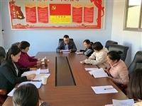 蒙阴县医保局第一届妇委会成立