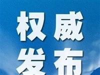 霍邱农村将大变化!安徽村庄规划三年行动计划公布!